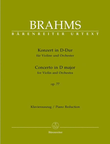 Brahms: Violin Concerto, Op. 77